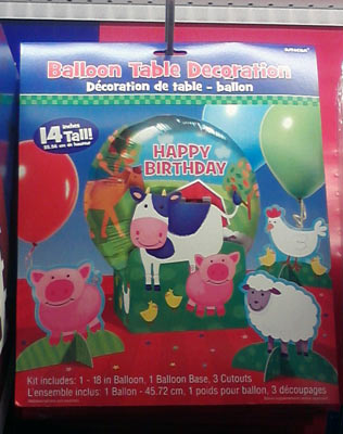 Daily cow of the day at Party City - Cow balloon decoration