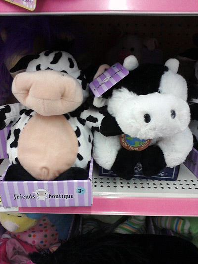 Weird looking stuffed cows at WalMart