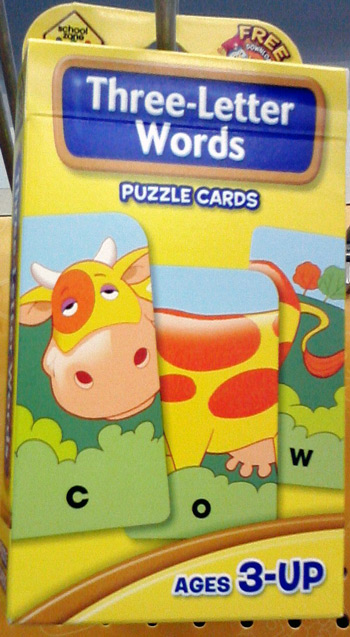 Three letter words - sight words cards
