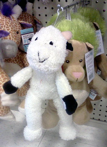 Cow dog toy at Petsmart