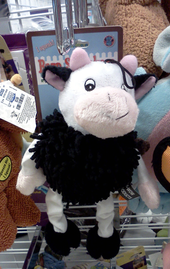 Cow dog toy, chew toy for dogs
